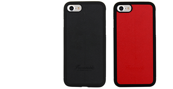 sellier_faconnable_coque-iphone7